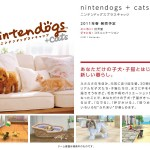 nintendogs_+_cats_3DS_promo